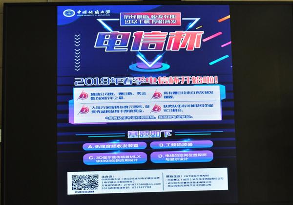 DSC_3344_看图王(1)_副本.jpg